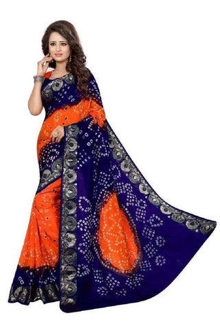 Multi Color Art Silk Saree - JNNAVRANG-3