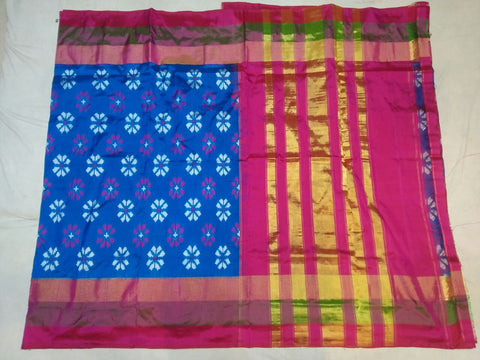 Multi Color Ikat Silk Pochampally Saree - LS-WA0021