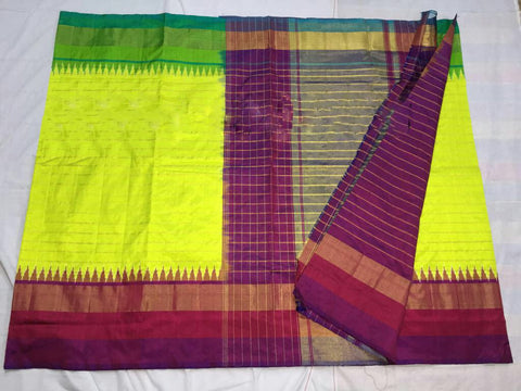 Multi Color Ikat Silk Pochampally Saree - LS-WA0036