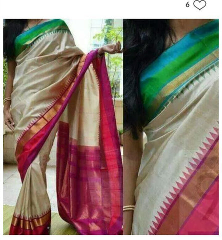 Multi Color Ikat Silk Pochampally Saree - LS-WA0043