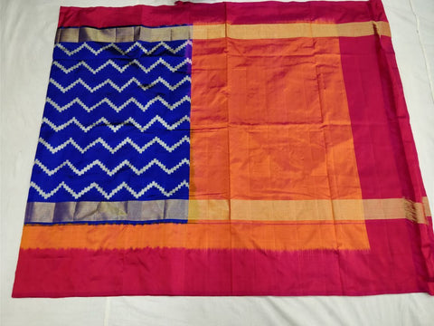 Multi Color Ikat Silk Pochampally Saree - LS-WA0044