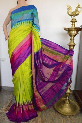 Multi Color Ikat Silk PochamPally Saree - LS-WA0071