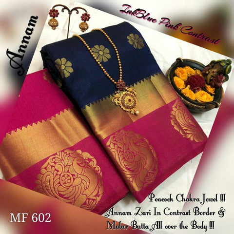 Blue Color Kanjiwaram Silk Anam Butta Saree - NCC129-A
