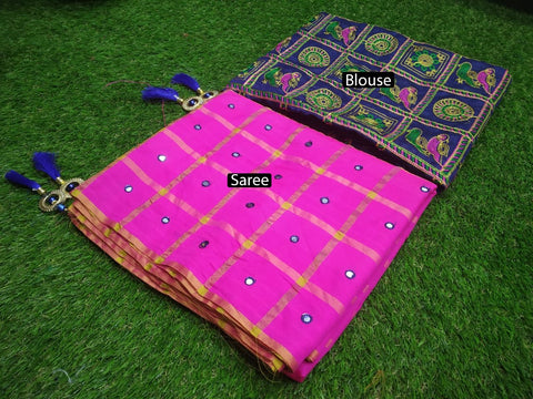 Pink Color Sana Panter Silk Saree - RD-51