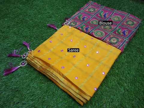 Light Yellow Color Sana Panter Silk Saree - RD-56
