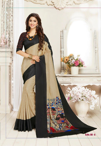 Beige and Black Color Manipuri Silk Saree - RITI-1900