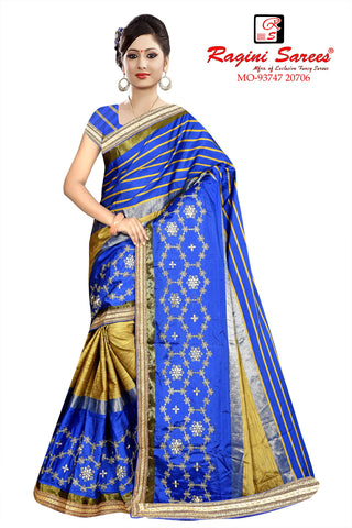 Blue And Beige Color Poly Cotton Saree - Ragini-DSC7358
