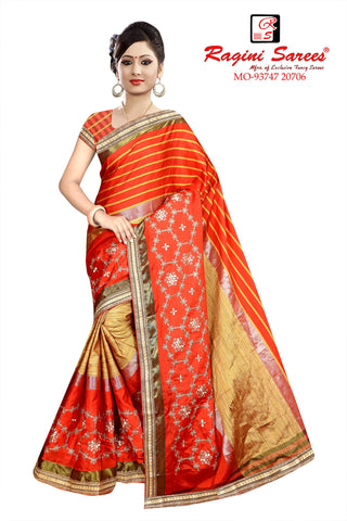 Red And Beige Color Poly Cotton Saree - Ragini-DSC7364