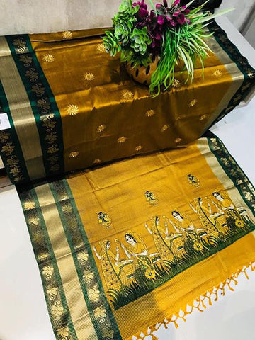 Gold Color Pure Silk Cotton Saree - SRP-ChaitraGold