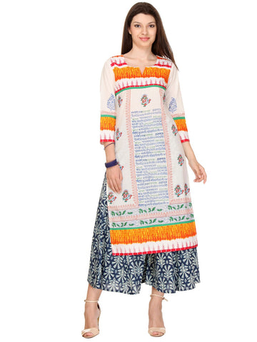 Multi Color Cotton Cambric Stitched Kurti - SS16VARAMA11169_CHR