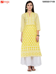 Light Yellow  Color Rayon Stitched Kurti
