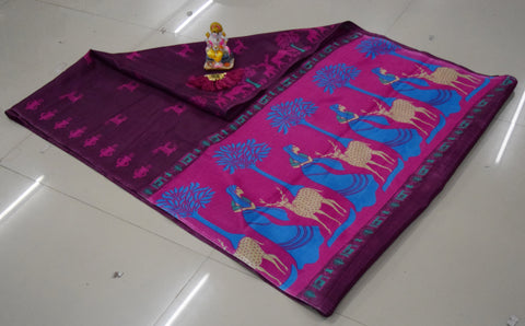 Pink Color Khadi Silk Saree - WM-1795-B