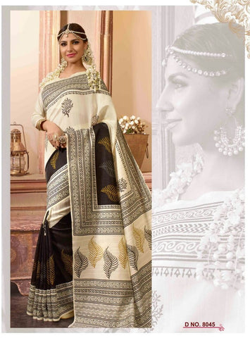 Beige Color Bhagalpuri Silk Saree - WOM8045