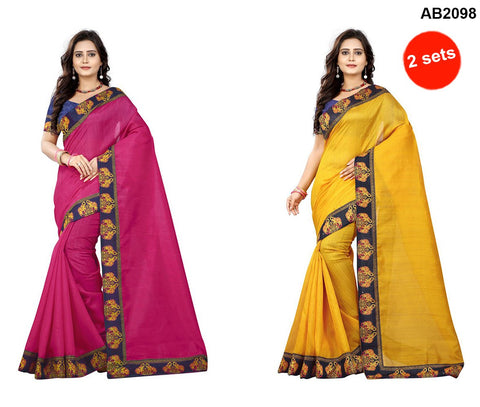 Pink and Yellow Color Bhagalpuri Silk Sarees - ganesha-pink-1 , ganesha-yellow-1