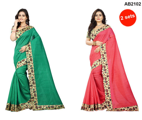 Green and Peach Color Bhagalpuri Silk Sarees - instruments-green-1 , instruments-peach-1