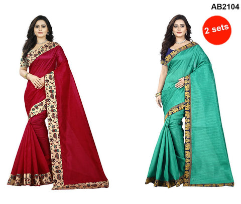 Red and Green Color Bhagalpuri Silk Sarees - instruments-red-1 , matka-green-1
