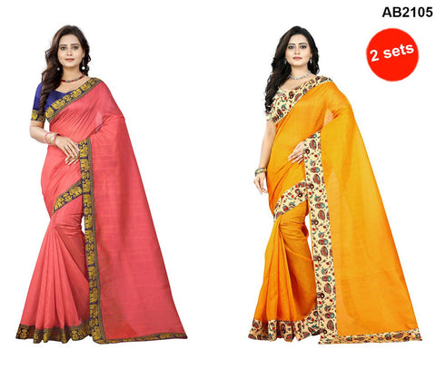Peach and Yellow Color Bhagalpuri Silk Sarees - matka-peach-1 , instuments-yellow-1