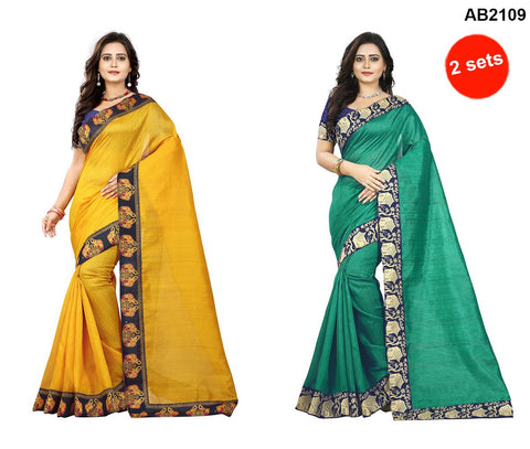 Yellow and Green Color Bhagalpuri Silk Sarees - ganesha-yellow-1 , house-green-1
