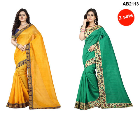 Yellow and Green Color Bhagalpuri Silk Sarees - matka-yellow-1 , instruments-green-1
