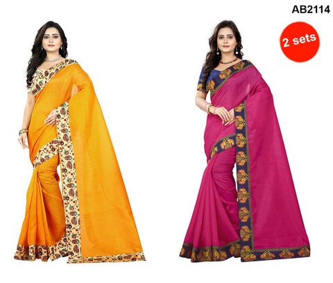 Yellow and Pink Color Bhagalpuri Silk Sarees - instruments-yellow-1 , ganesha-pink-1