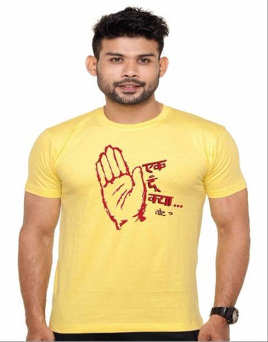 Yellow Color Cotton Polyster Blend Men T-Shirt - image040
