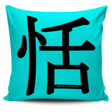 Peaceful - Feng Shui Zen Pictograph Pillow Cover!