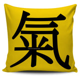 Air - Feng Shui Zen Pictograph Pillow Cover!