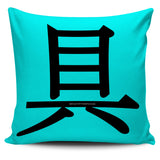 Talent - Feng Shui Zen Pictograph Pillow Cover!