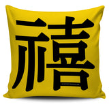 Joy - Feng Shui Zen Pictograph Pillow Cover!