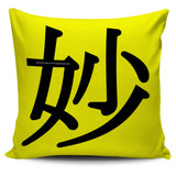 Wonderful - Feng Shui Zen Pictograph Pillow Cover!