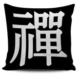 Zen - Feng Shui Zen Pictograph Pillow Cover!