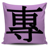 Expert - Feng Shui Zen Pictograph Pillow Cover!