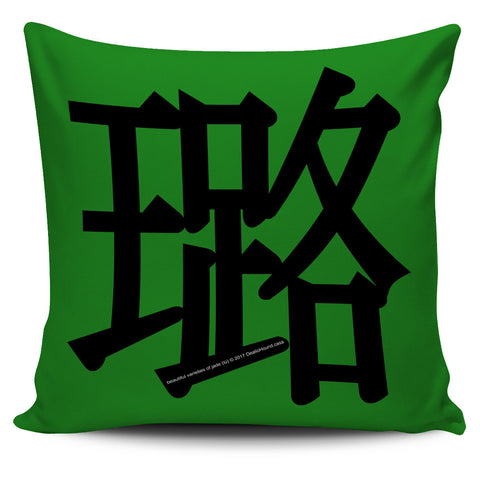 Beautiful Varieties Of Jade - Feng Shui Zen Pictograph Pillow Cover!