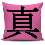 Real - Feng Shui Zen Pictograph Pillow Cover!
