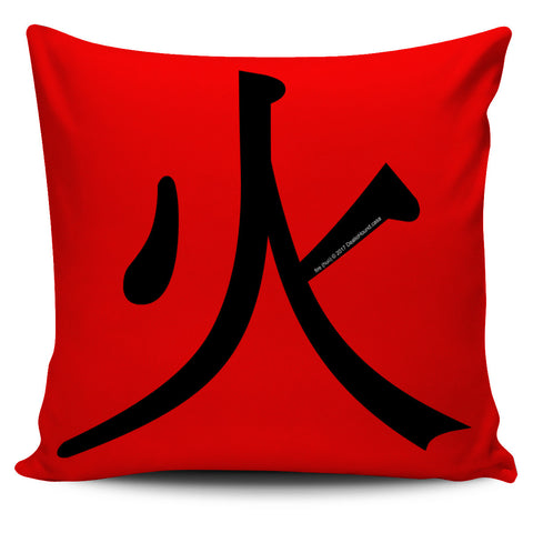 Fire - Feng Shui Zen Pictograph Pillow Cover!