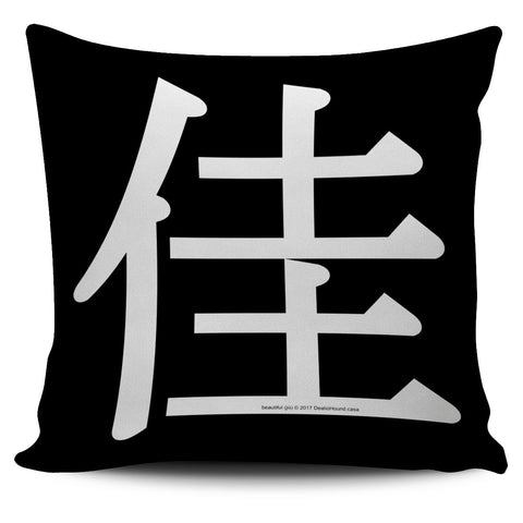 Beautiful - Feng Shui Zen Pictograph Pillow Cover!