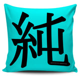 Genuine - Feng Shui Zen Pictograph Pillow Cover!