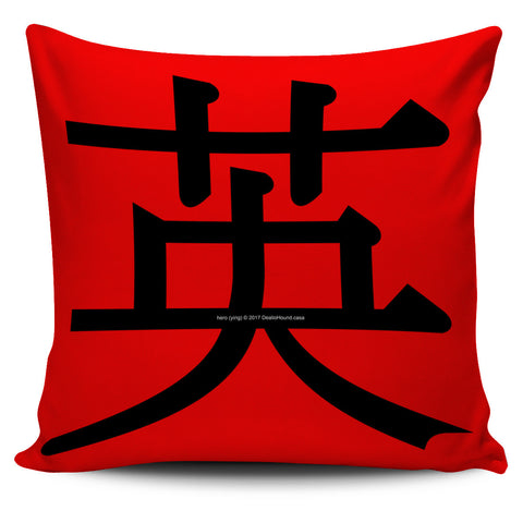 Hero - Feng Shui Zen Pictograph Pillow Cover!