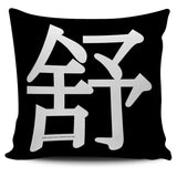Stretch - Feng Shui Zen Pictograph Pillow Cover!