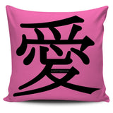 Love - Feng Shui Zen Pictograph Pillow Cover!