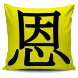 Kindness - Feng Shui Zen Pictograph Pillow Cover!