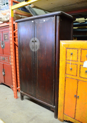 Oriental  Brown Armoire