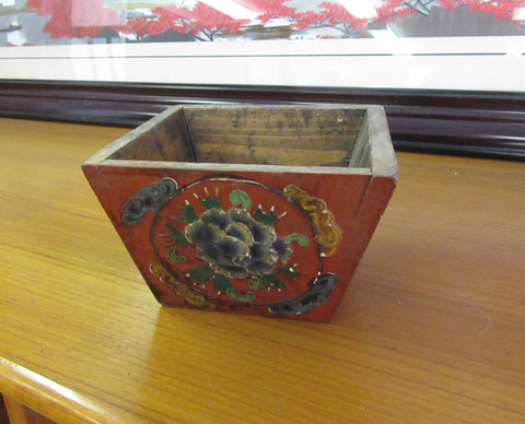 Chinese Vase / Rice Measure
