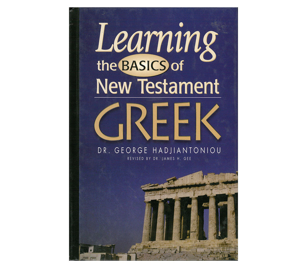What is the best way to learn New Testament Greek? - Quora