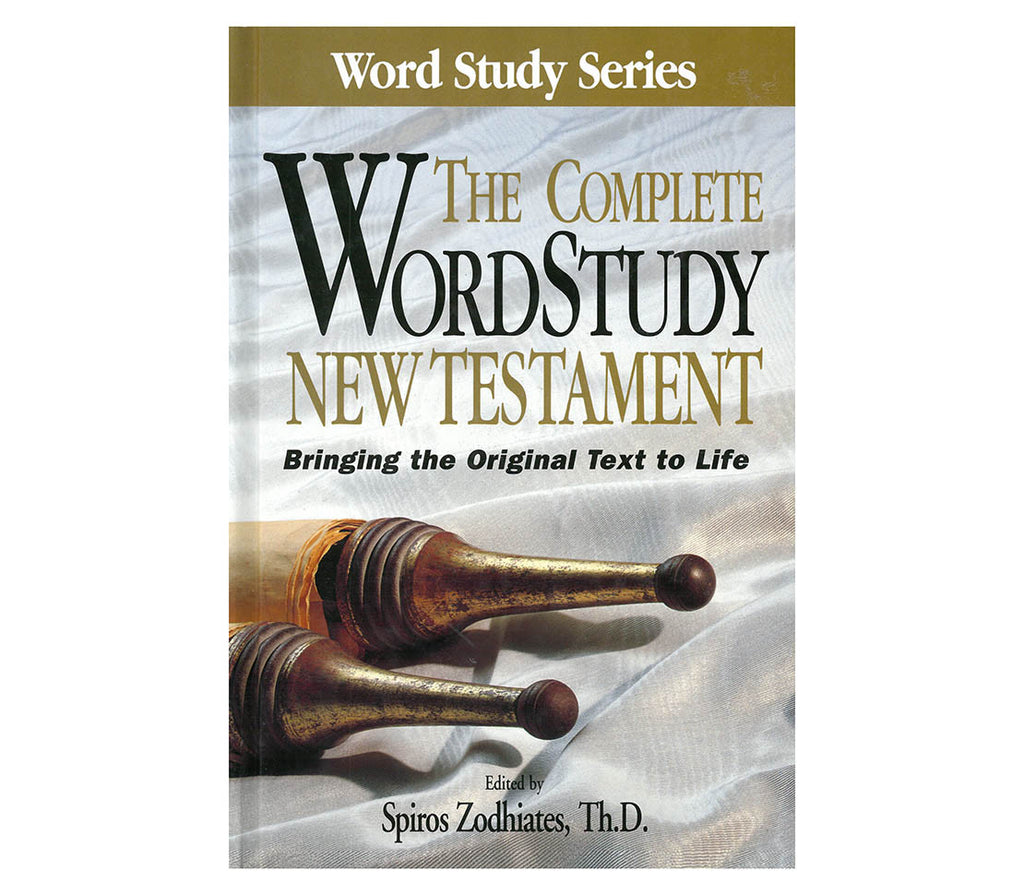 The Complete Word Study New Testament (KJV)