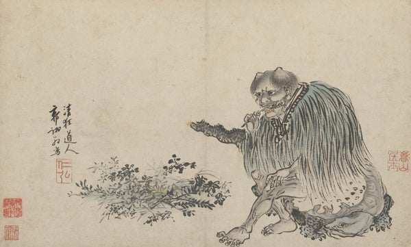 Shennong painting