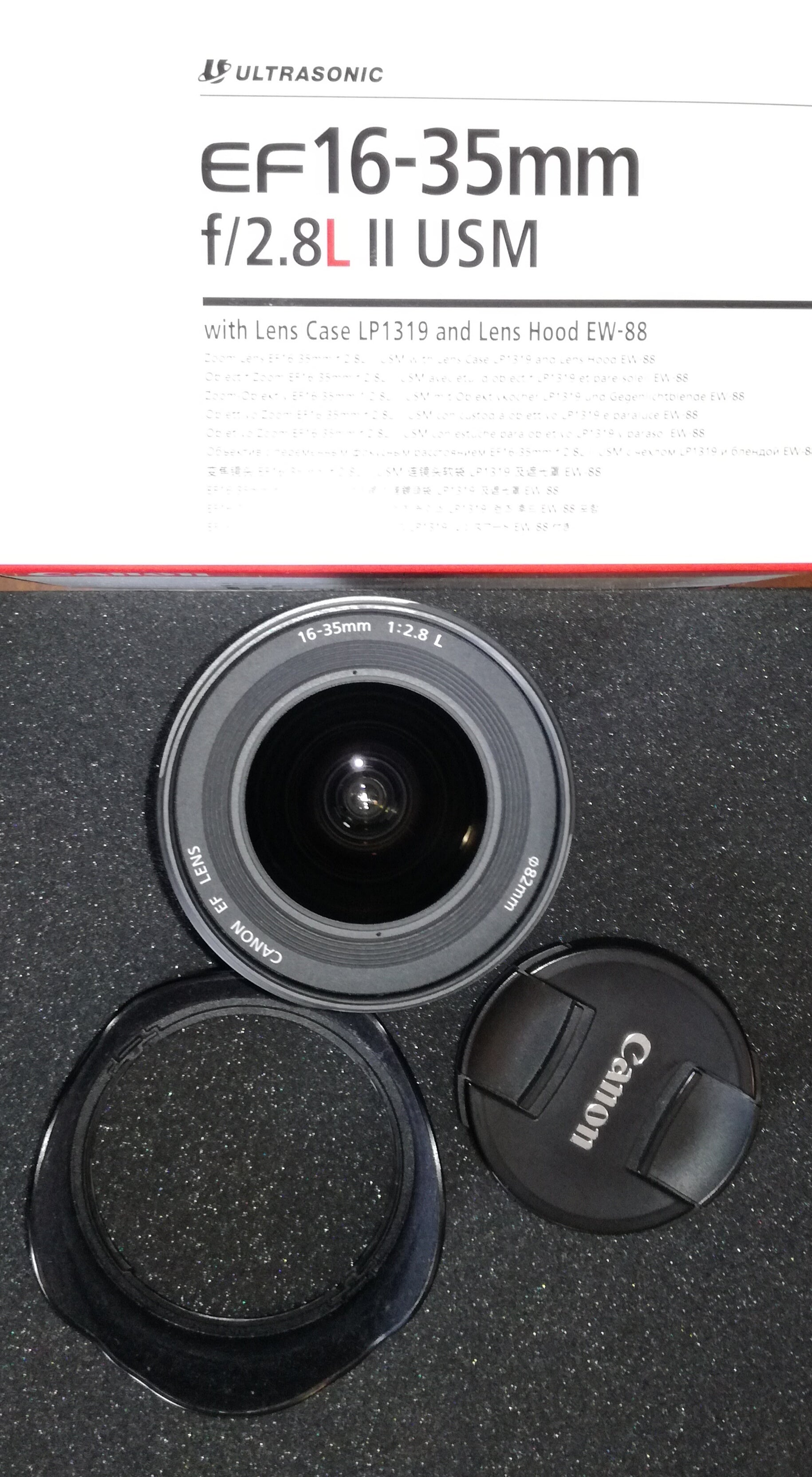 Used 16-15mm Canon II