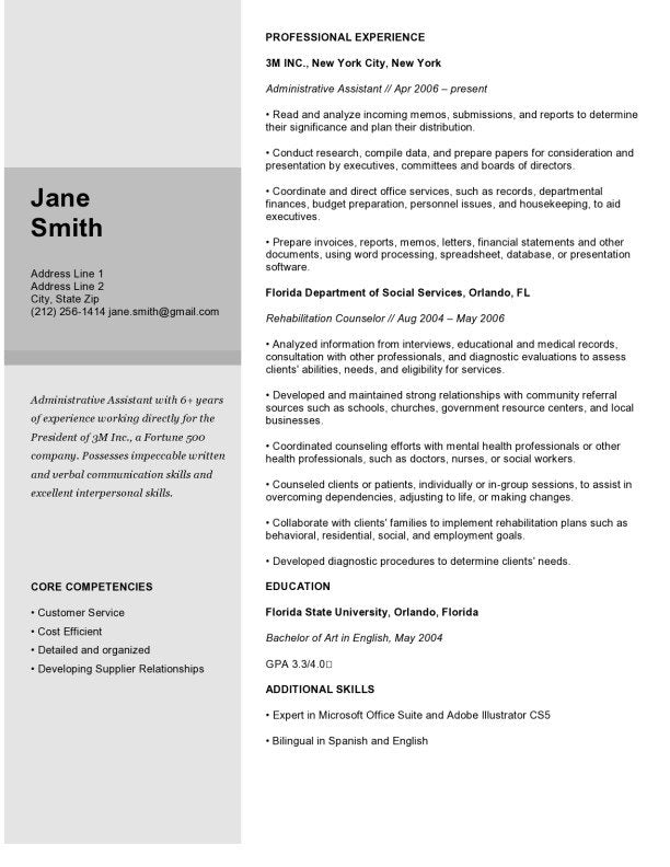 Free Creative Taj Mahal Resume Templates In Microsoft Word