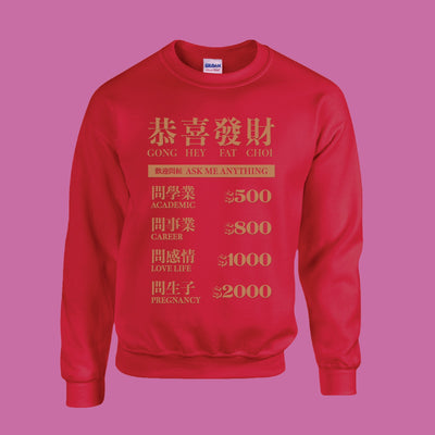 Giveco Design Tee  |  拜年神Tee - 歡迎問候 (衛衣)