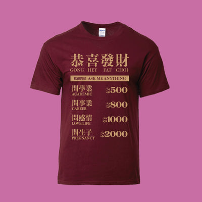 Giveco Design Tee  |  拜年神Tee - 歡迎問候